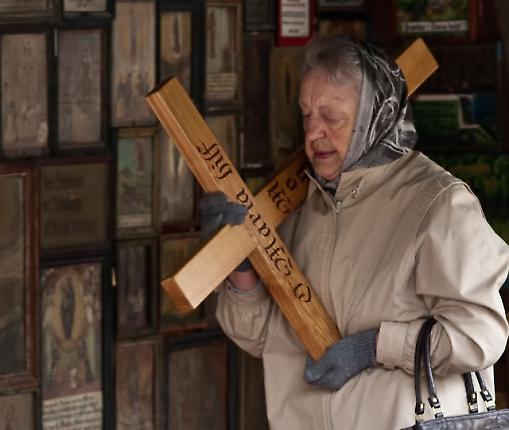 O Maria hilf